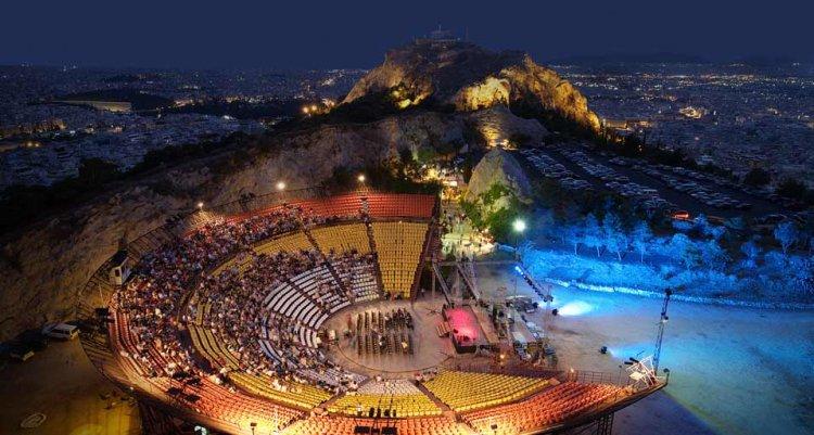 اثينا
