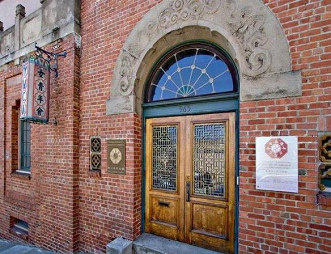 متحف الجمعية التاريخية الصينية الأمريكية في الحي الصيني