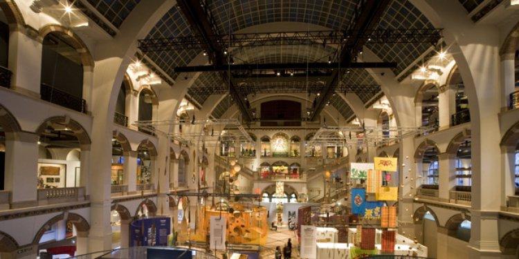 متحف تروبين متحف عصري حديث وكبير المساحة