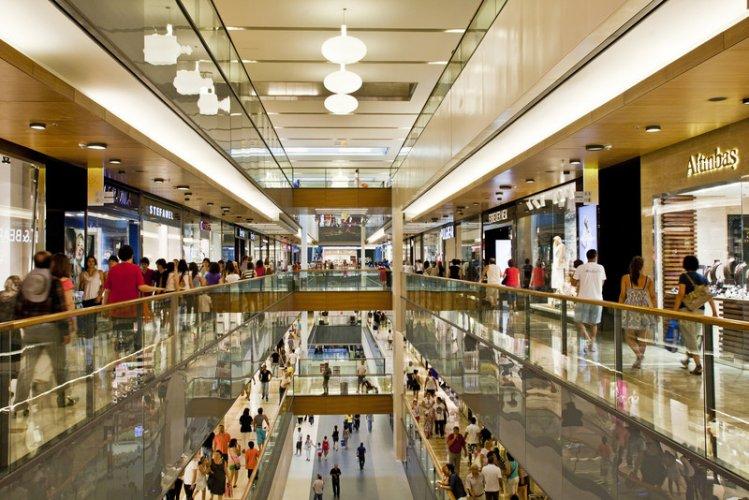 مركز تسوق مول تيرا ستي في أنطاليا