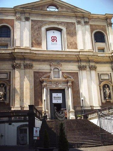 المتحف الأثري في ساليرنو