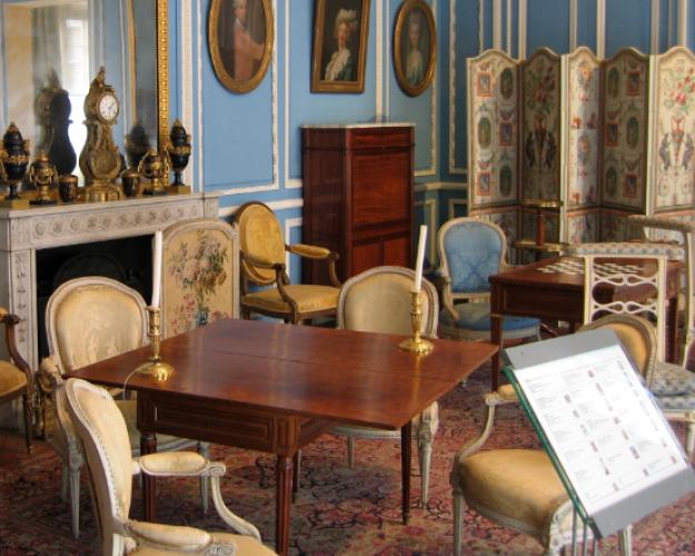 متحف كرنفالي في باريس