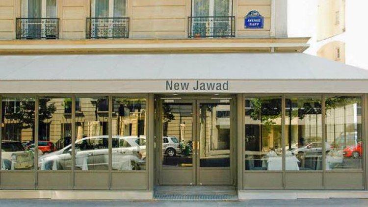 مطعم جواد الجديد في باريس