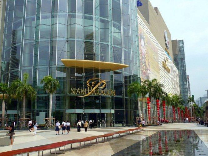 مول سيام باراجون يحتوي على أكثر من 250 محل تجاري