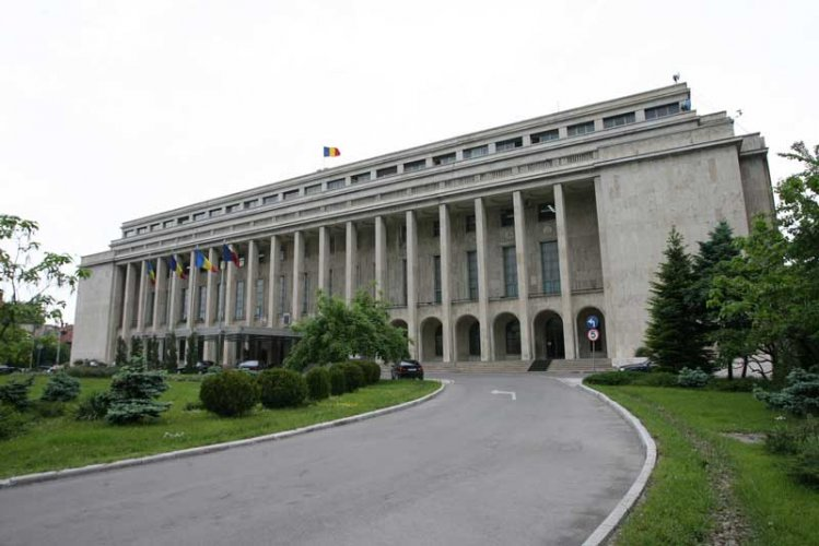 قصر فيكتوريا في رومانيا