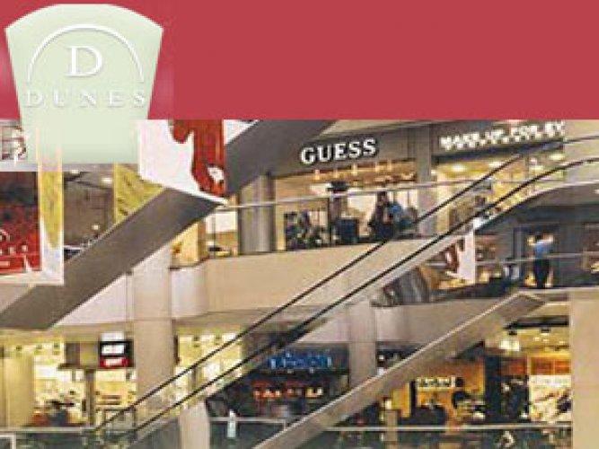 مركز تسوق ديونز في بيروت