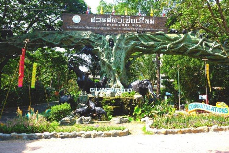 حديقة حيوانات شنغماوي