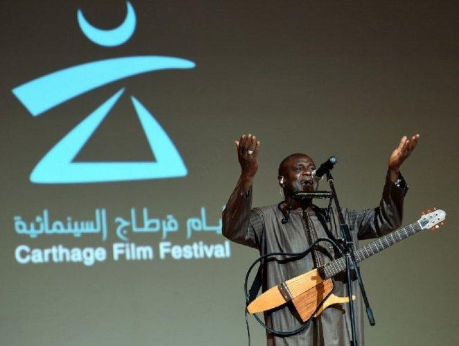 مهرجان أيام قرطاج السينمائية