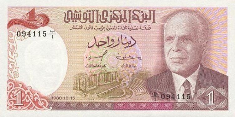 1 دينار تونسي - عملة تونس
