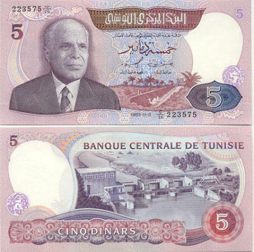5 دينار تونسي - عملة تونس