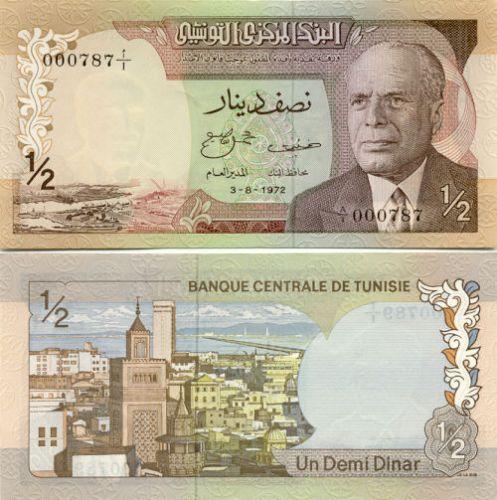 نصف دينار تونسي - عملة تونس