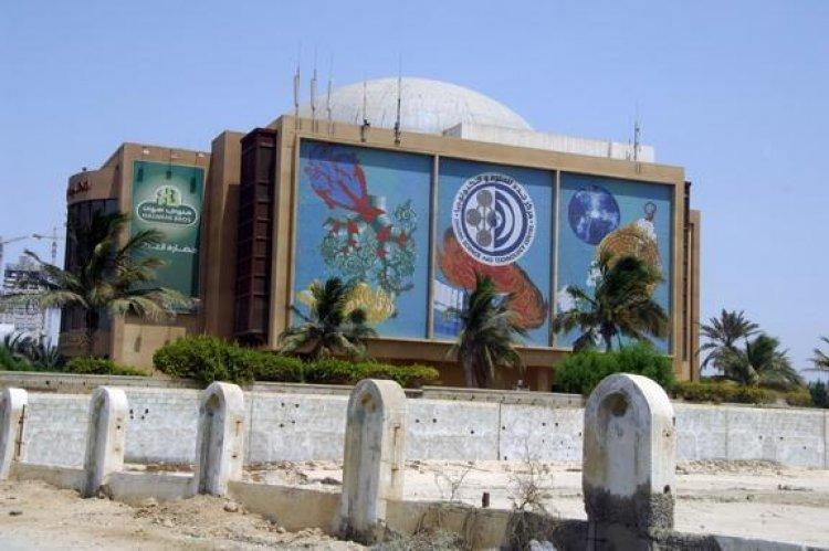 متحف جدة للتكنولوجيا والعلوم