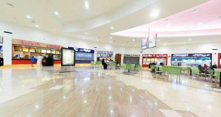 المركز التجاري عزيز مول في جدة