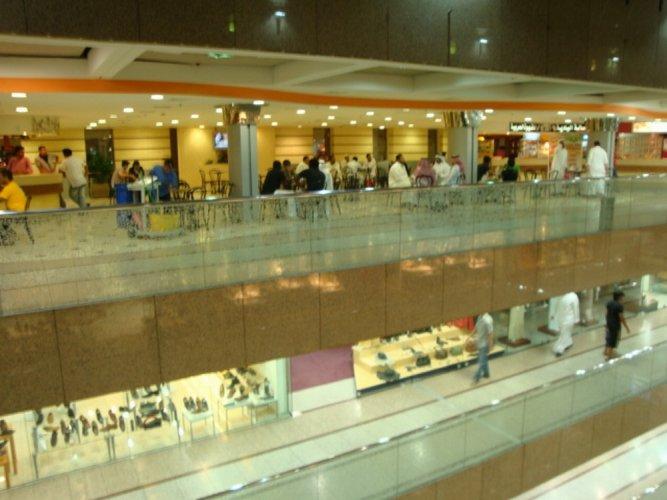 مركز المحمل في جدة