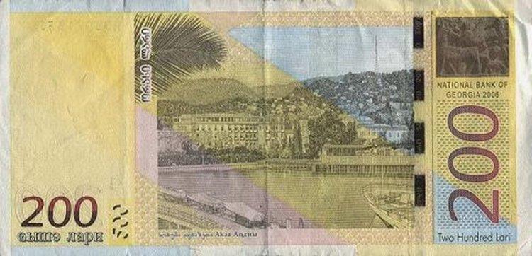 عملة جورجيا