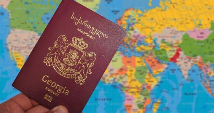 تأشيرة دخول جورجيا الفيزا