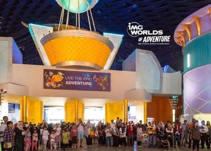 أي إم جي عالم المغامرة في دبي