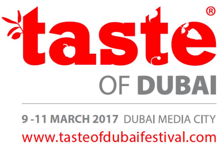 مهرجان مذاق دبي 2017