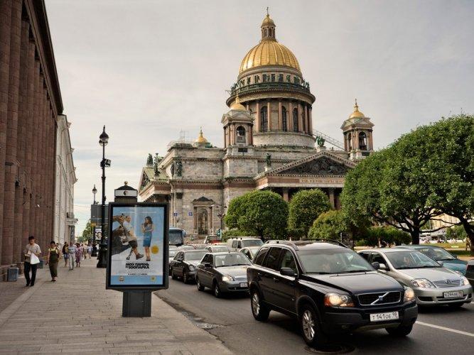 وسائل النقل في روسيا