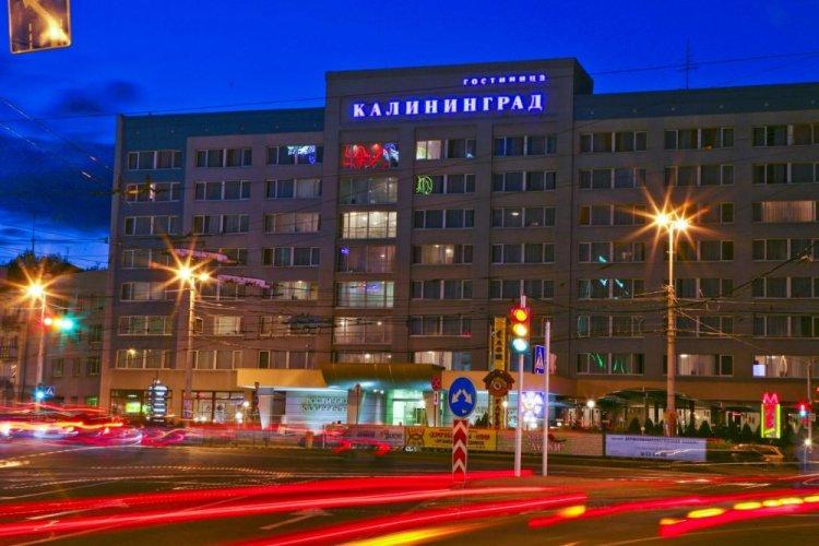 فندق كالينينغراد