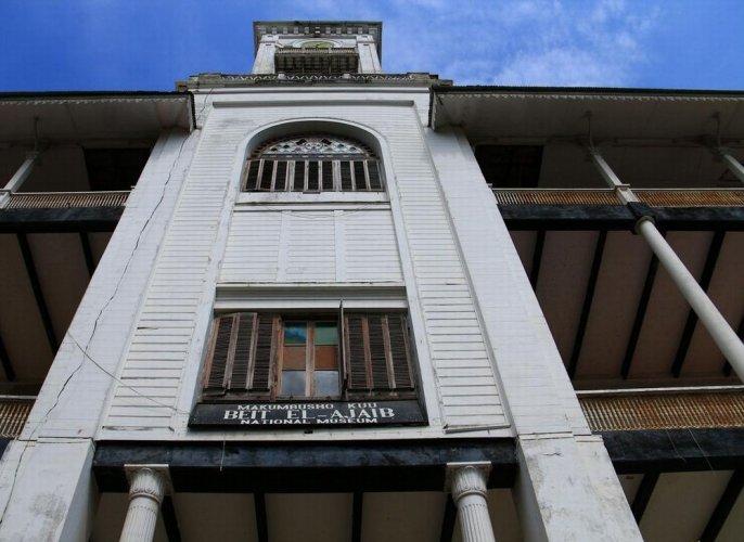 بيت العجائب في زنجبار