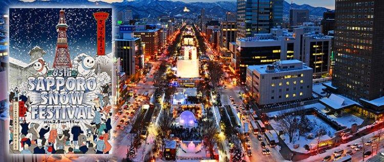 افتتاح مهرجان سابورو للثلوج