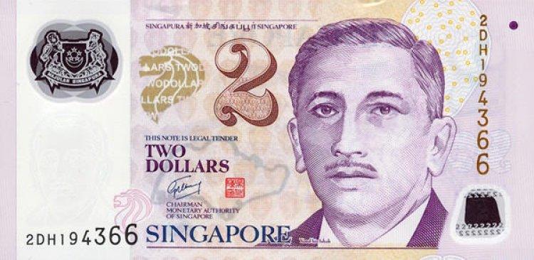 دولار سنغافوري العملة الرسمية لسنغافورة