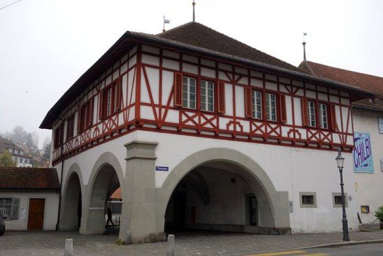متحف تاريخ لوزيرن