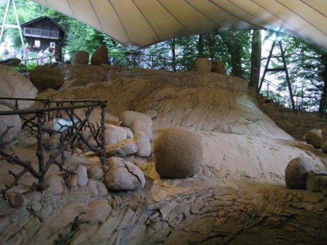 متحف حديقة جلاسير