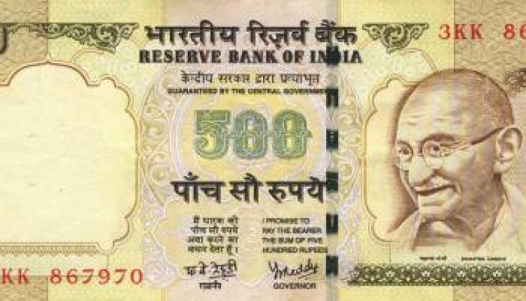 روبية سريلانكي العملة الرسمية لسريلانكا
