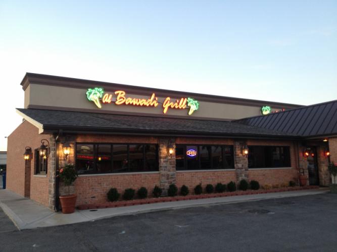 افضل 4 مطاعم عربية في شيكاغو 6