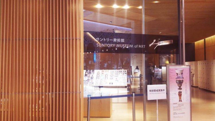 متحف صنتوري للفنون