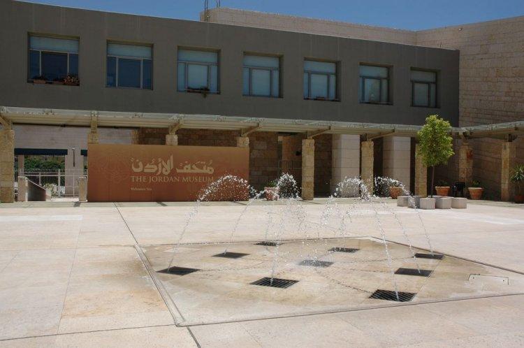 متحف الأردن