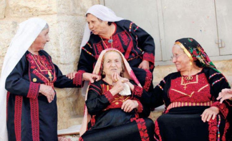 الزي التقليدي الفلسطيني
