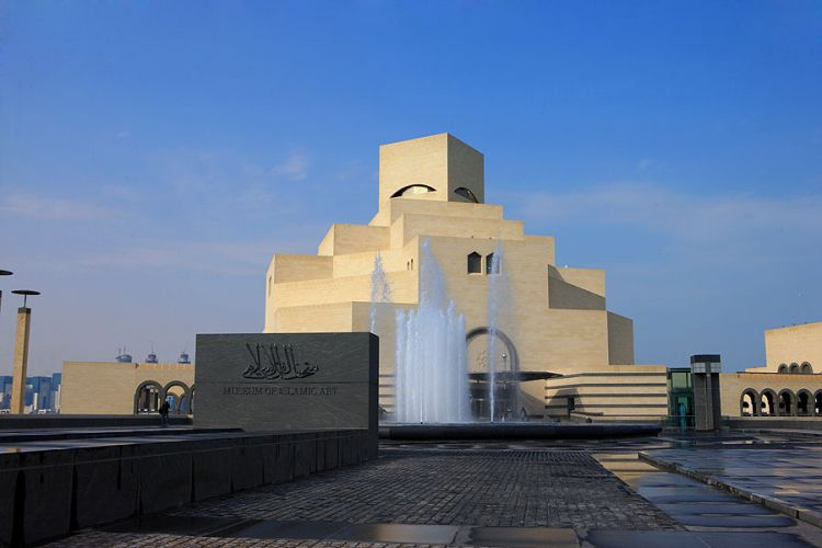 متحف الفن الإسلامي الدوحة - قطر