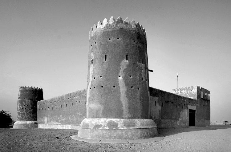 تاريخ دولة قطر