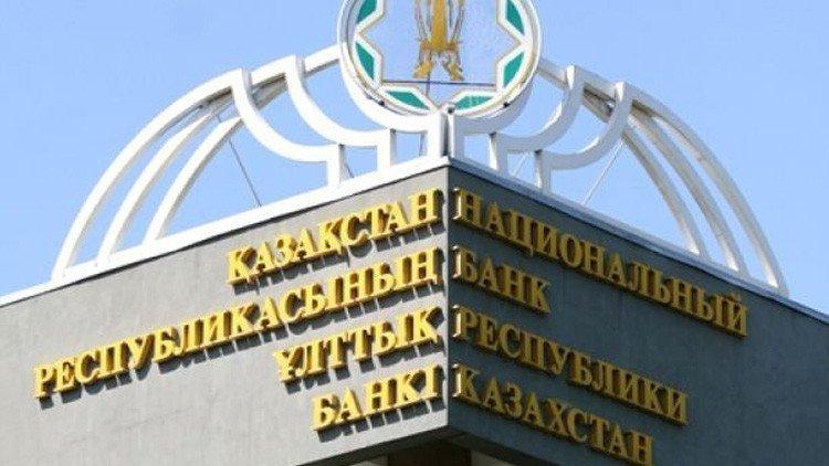 تينغ كازاخستاني العملة الرسمية لكازاخستان
