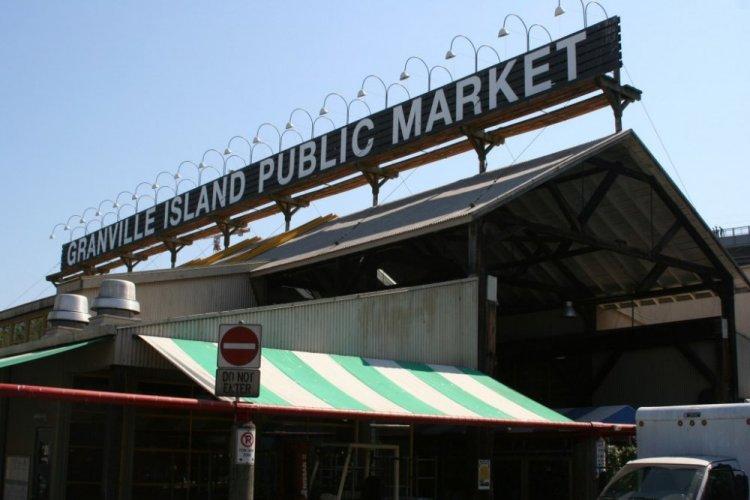 السوق العام