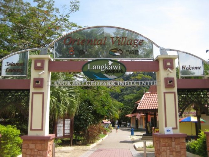 لانكاوي تلفريك في ماليزيا