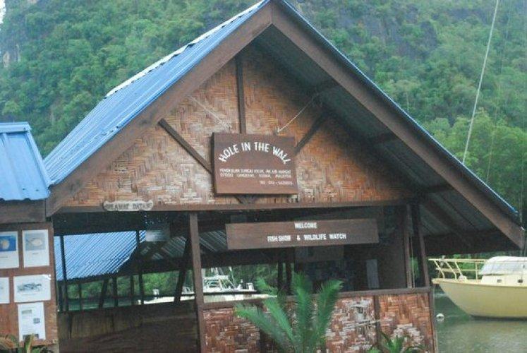 حديقة الحياة البرية لنكاوي