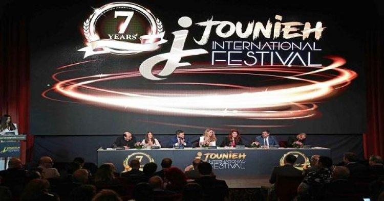 لجنة مهرجان جونية الدولية