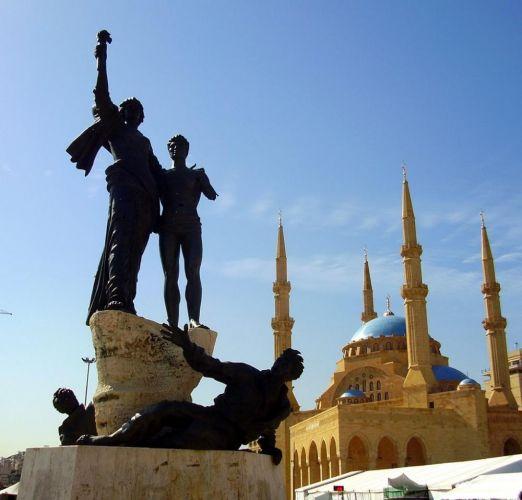 ساحة الحرية بيروت