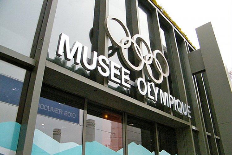 المتحف الأولمبي في لوزان