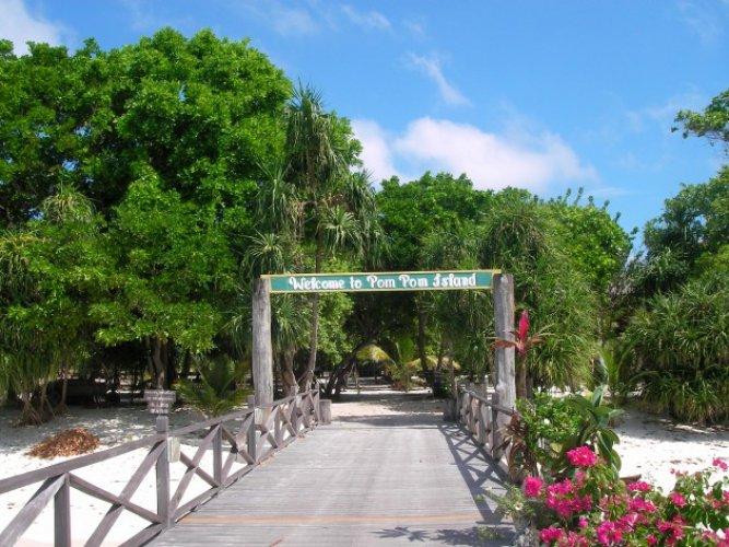 مدخل الشاطئ في جزيرة بولا بوم بوم في ماليزيا