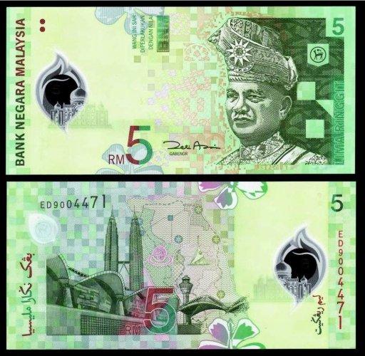 عملة ماليزيا الرسمية