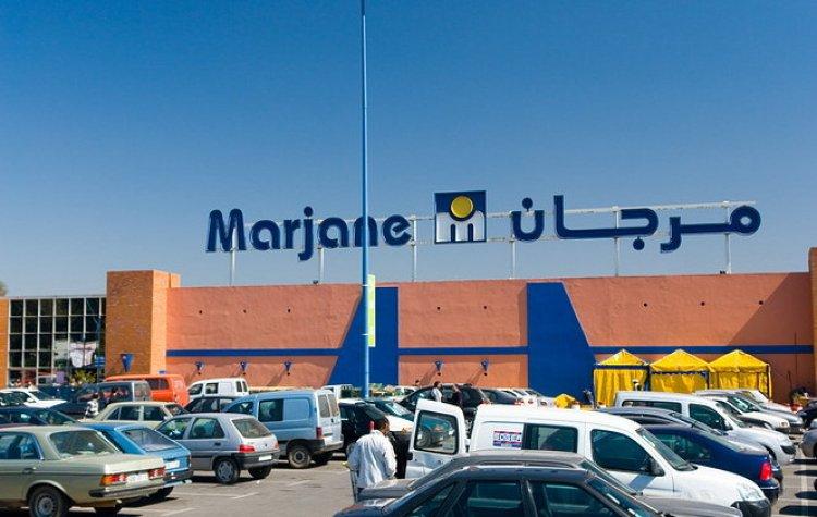 مرجان سكوير في مراكش