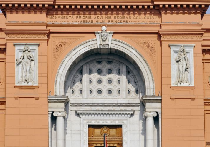 مدخل المتحف المصري