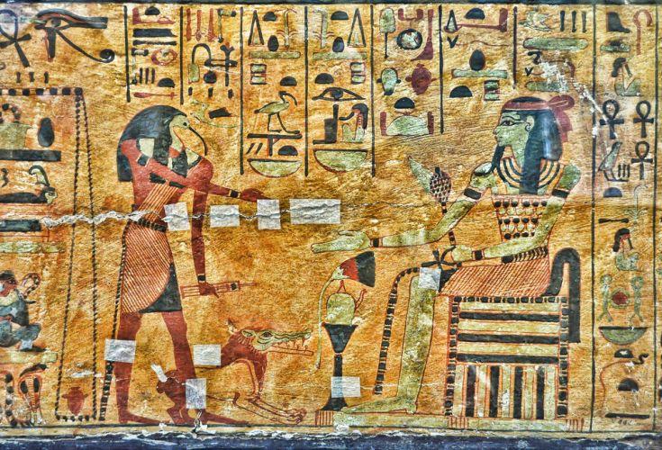 رسومات المتحف المصري