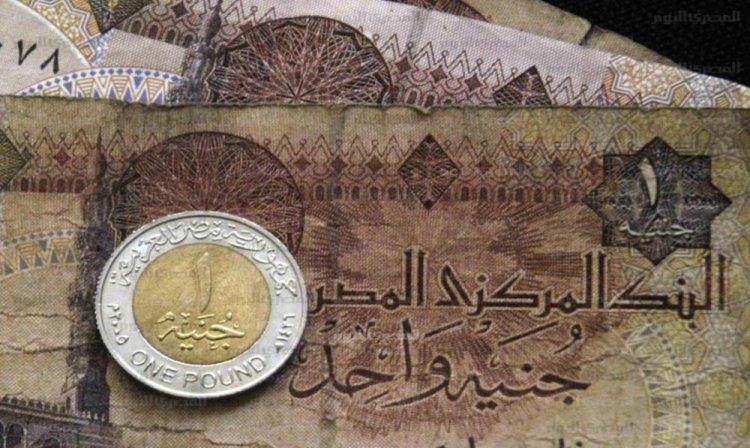 جنيه مصري العملة الرسمية للمصر