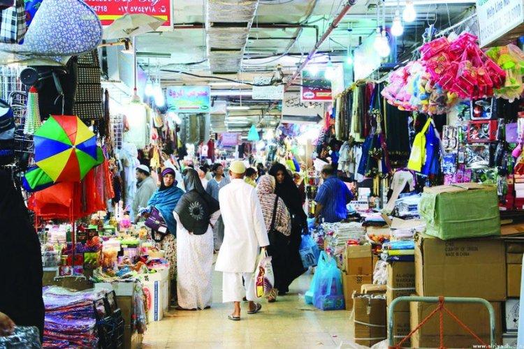 سوق العزيزية في مكة المكرمة